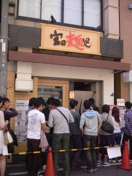 のれんは関西風で、「麺屋棣鄂 贈」